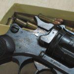 Revolver 1892, les marquages