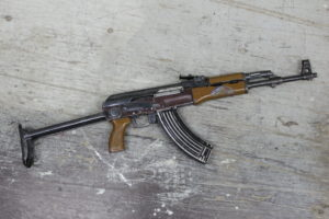 Cette arme semble avoir été fabriquée avec des moyens de production limités